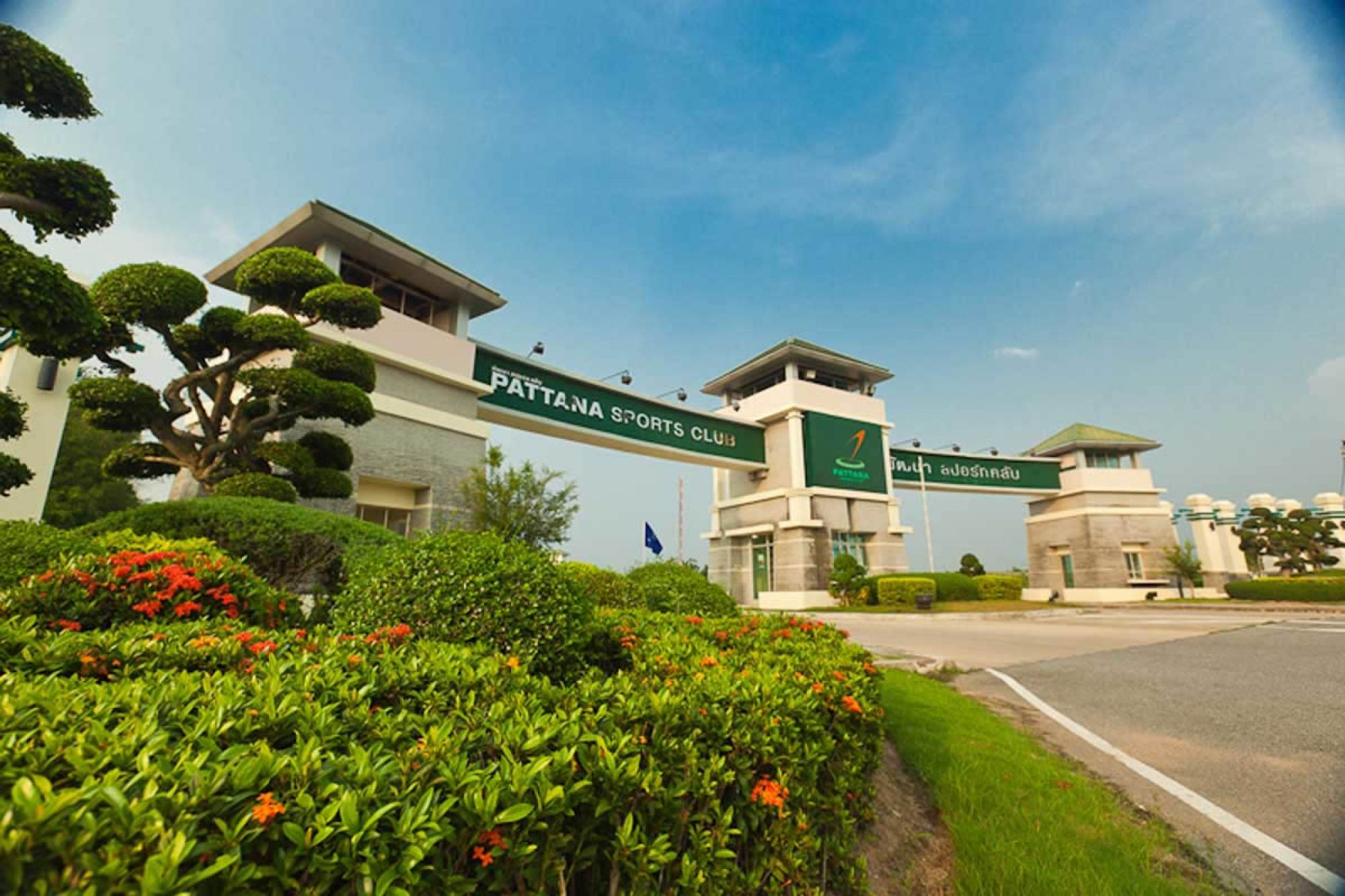 All The Pattana Sports Club's impressive golf course situated in breathtaking Pattaya.